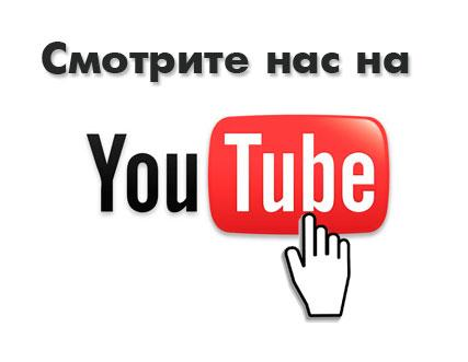 86852851 w0 h0 youtube button